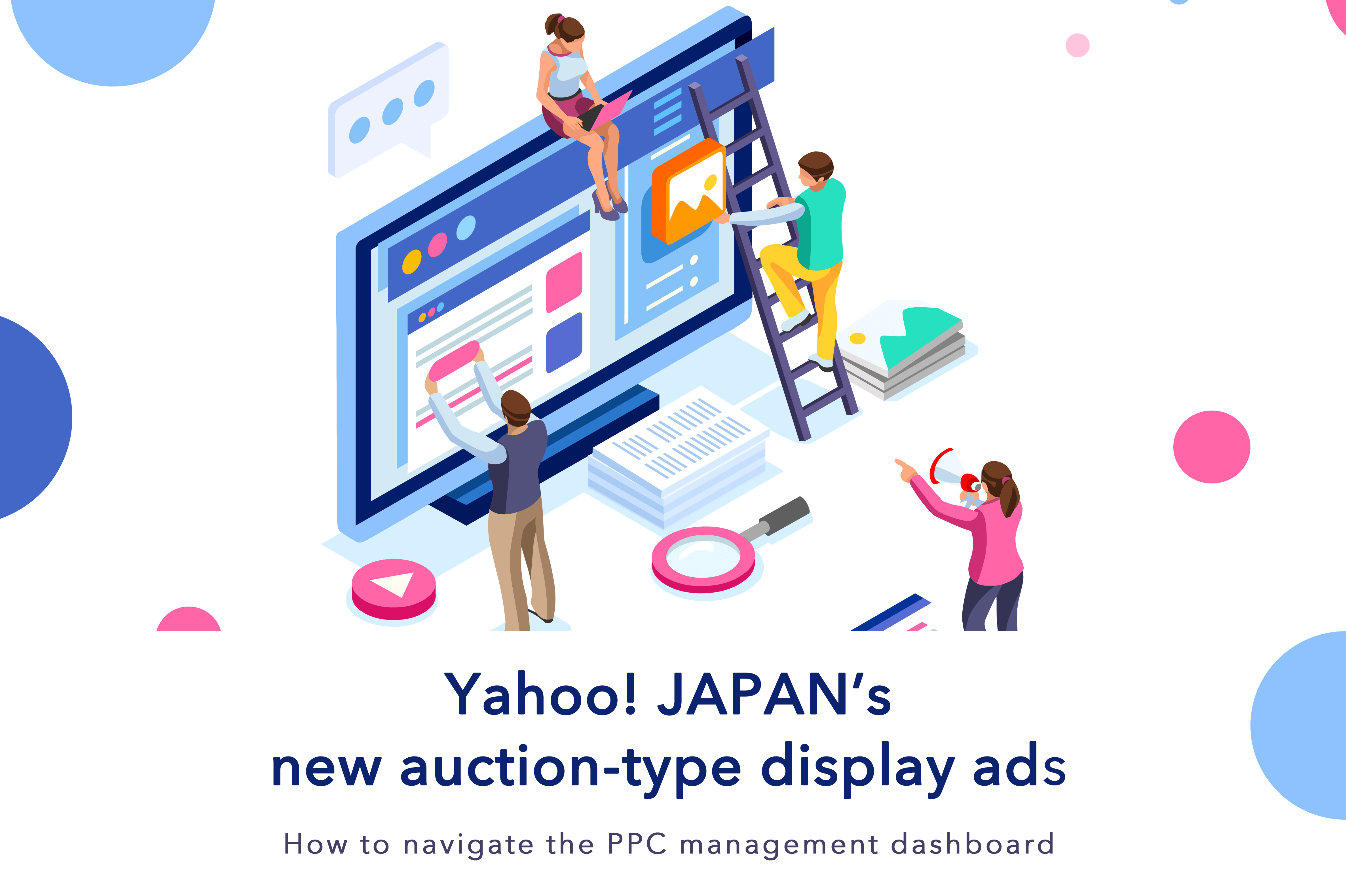 UX/UI Guide To Yahoo! JAPAN's New Auction-type Display Ads