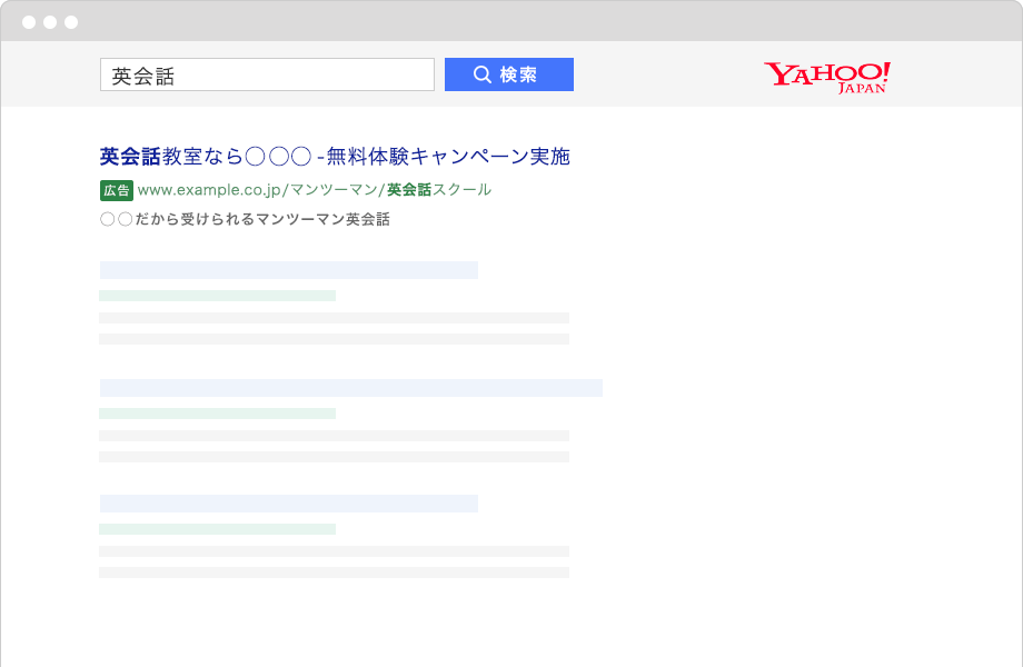 Yahoo! JAPAN Search Ads (YSA)