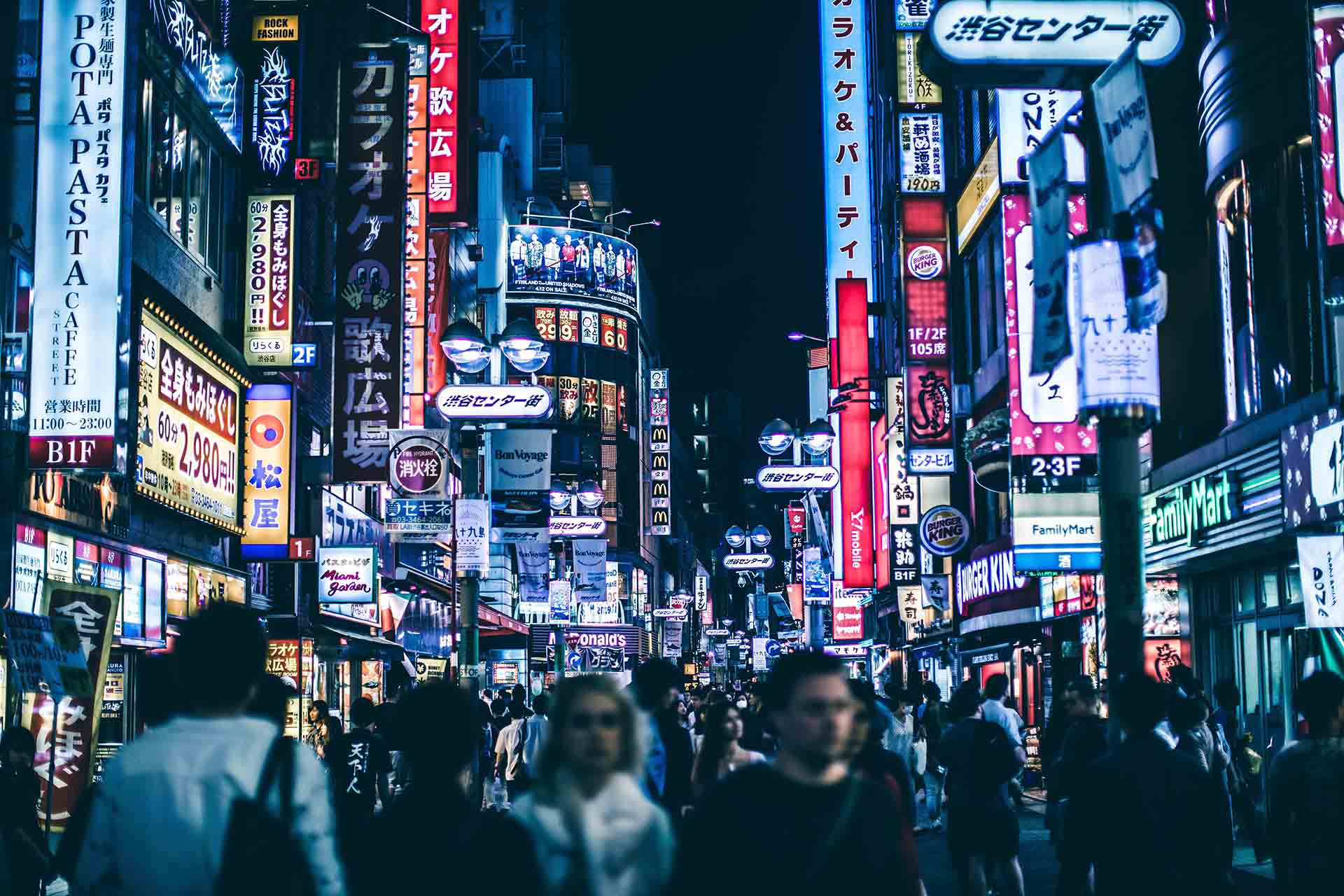 A Beginner's Guide To The Japanese PPC Market