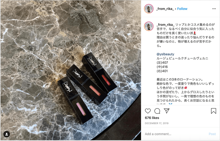 Instagram influencers in Japan| Digital Marketing For Asia