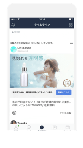 LINE-Ads-sample_card