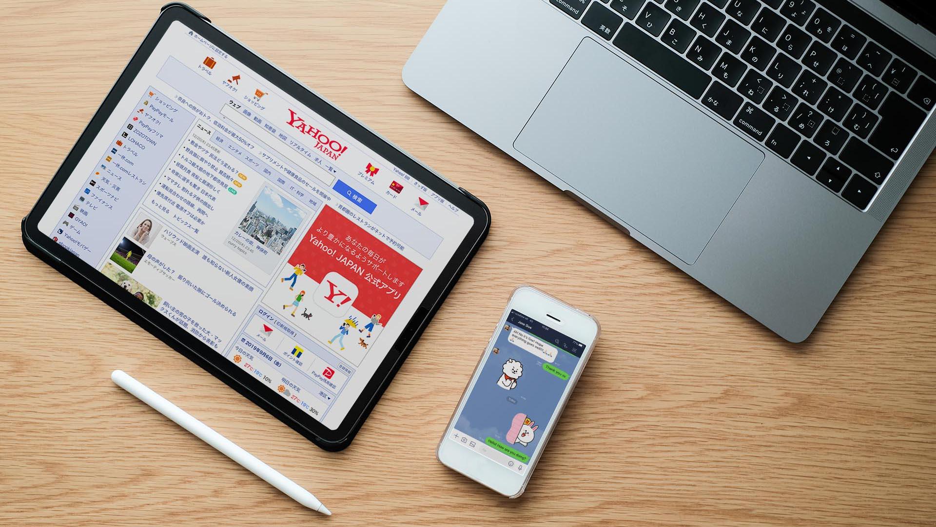 Japanese PPC Online Advertising | Digital Marketing For Asia