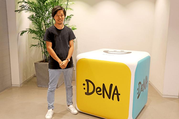 LINE Ads Case Study DeNA Games - Takeshi Saito | Digital Marketing For Asia