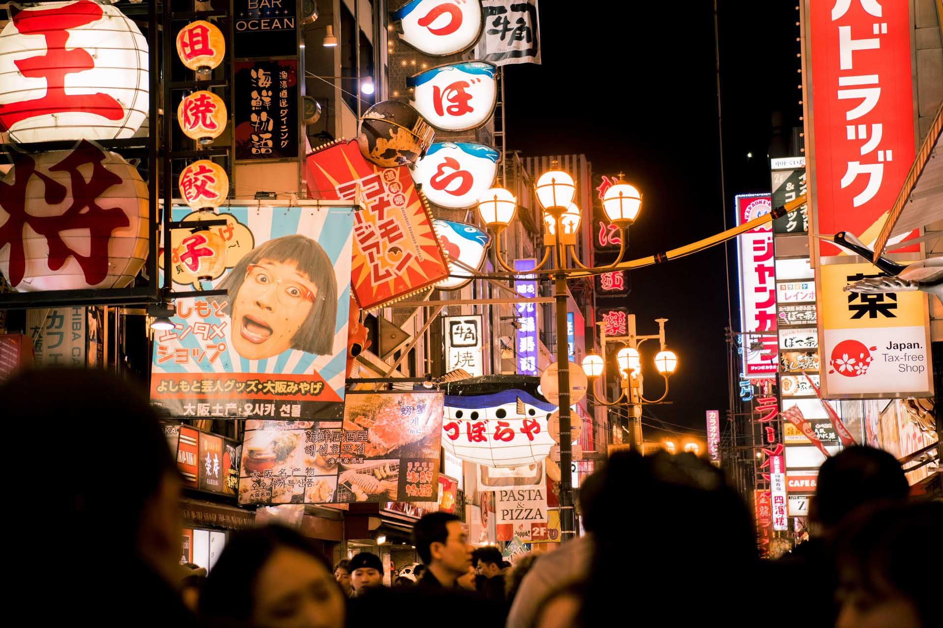 Launching In The Japanese Market | Digital Marketing For Asia