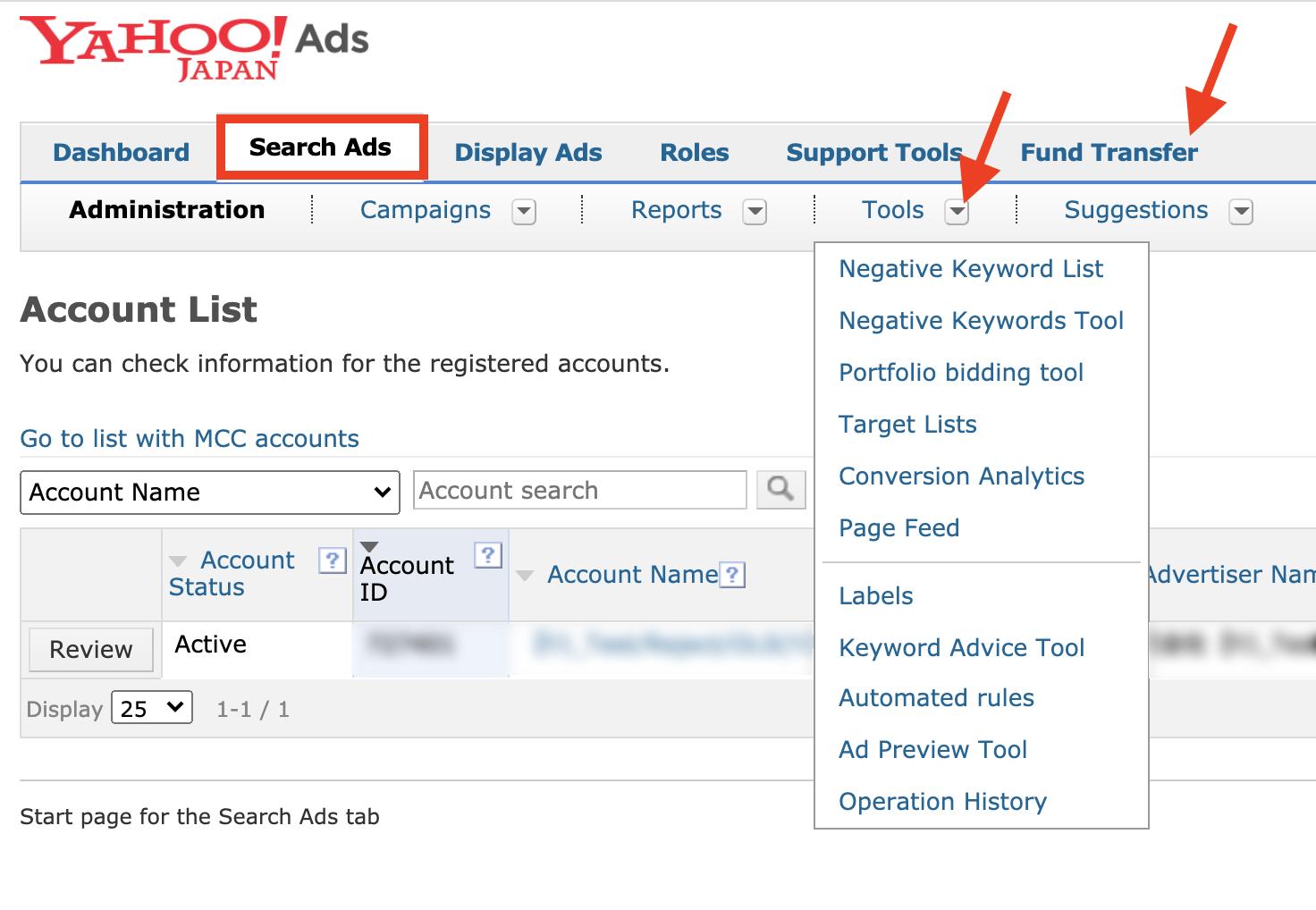 Yahoo! JAPAN campaign management tool desktop | Digital Marketing For Asia