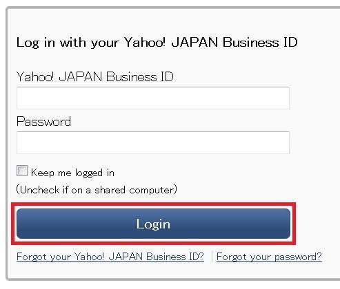 Yahoo! JAPAN campaign management tool login | Digital Marketing For Asia