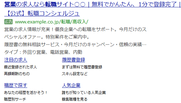 Yahoo! JAPAN search ads - description | Digital Marketing For Asia
